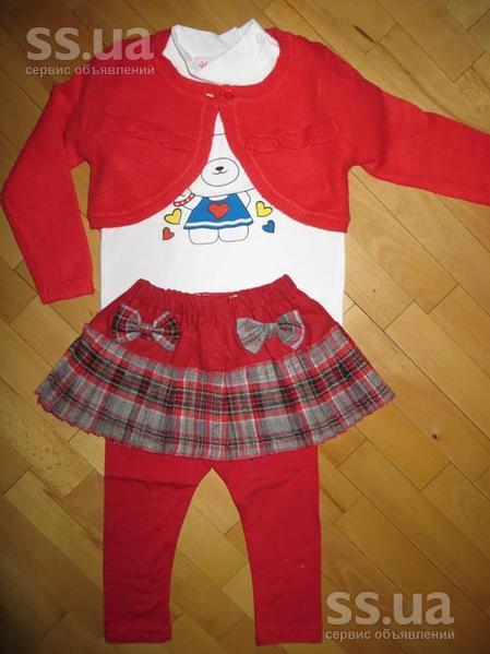 SS.ua  Интернет-магазин детской одежды   Алинка Плюс   9322e400c670e