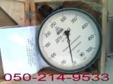 Інструмент і техніка Вимірювальний інструмент, ціна 1500 Грн., Фото