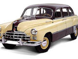 Курси, освіта Курси автоводіння, ціна 190 Грн., Фото