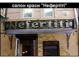 Офіси Чернівецька область, ціна 5000 Грн./мес., Фото