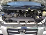 Hyundai H-1 Starex, цена 100000 Грн., Фото