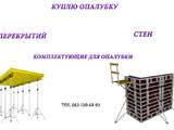 Инструмент и техника Станки и оборудование, цена 10 Грн., Фото
