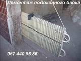 Строительные работы,  Строительные работы, проекты Демонтажные работы, цена 25 Грн., Фото