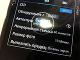 Телефоны и связь,  Мобильные телефоны Телефоны с двумя sim картами, цена 2700 Грн., Фото
