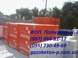 Стройматериалы Газобетон, керамзит, цена 580 Грн., Фото