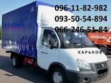 Перевозка грузов и людей Крупногабаритные грузоперевозки, цена 3 Грн., Фото