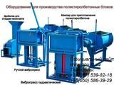 Инструмент и техника Станки и оборудование, цена 34000 Грн., Фото