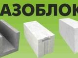 Стройматериалы Газобетон, керамзит, цена 567 Грн., Фото