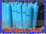 Инструмент и техника Канистры, цистерны, цена 500 Грн., Фото