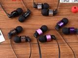 Телефоны и связь,  Аксессуары Наушники, цена 190 Грн., Фото