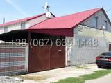 Будинки, господарства Дніпропетровська область, ціна 769230 Грн., Фото