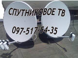 Video, DVD Спутниковое ТВ, цена 320 Грн., Фото
