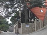 Дома, хозяйства АР Крым, цена 13200000 Грн., Фото
