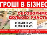 Фінансові послуги Різне, Фото