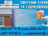 Стройматериалы Краски, лаки, шпаклёвки, цена 59 Грн., Фото