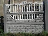 Будматеріали Забори, огорожі, ворота, хвіртки, ціна 54 Грн., Фото