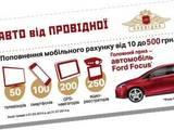 Финансовые услуги Страхование, Фото