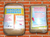 Стройматериалы Цемент, известь, цена 4 Грн., Фото