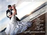 Курси, освіта,  Танці Весільний танець, ціна 100 Грн., Фото
