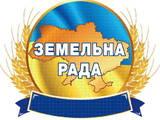 Земля і ділянки Київ, ціна 300 Грн., Фото