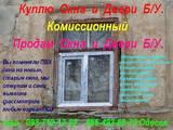 Будівельні роботи,  Вікна, двері, сходи, огорожі Двері, Фото
