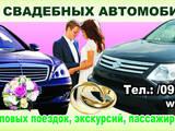Аренда транспорта Для свадеб и торжеств, цена 10 Грн., Фото