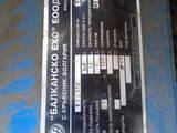 Інструмент і техніка Транспортне й підіймальне обладнання, ціна 8500 Грн., Фото