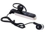 Телефоны и связь,  Аксессуары Bluetooth гарнитуры, цена 250 Грн., Фото