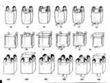 Інструмент і техніка Піддони, тара, упаковка, ціна 10 Грн., Фото