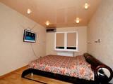 Стройматериалы Подвесные потолки, цена 80 Грн., Фото