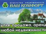 Квартиры Донецкая область, Фото
