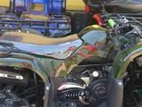 Квадроциклы ATV, цена 16000 Грн., Фото