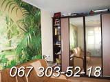 Квартиры Днепропетровская область, цена 504000 Грн., Фото