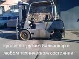 Автонавантажувачі, Фото