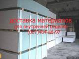 Стройматериалы Профиль для гипсокартона, цена 14 Грн., Фото