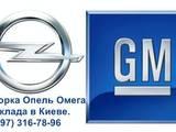Запчасти и аксессуары,  Opel Omega, цена 100 Грн., Фото