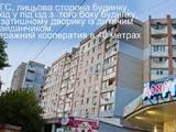 Квартири Миколаївська область, ціна 438507 Грн., Фото