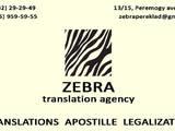 Переклад текстів Різне, ціна 40 Грн., Фото