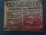 Инструмент и техника Насосы и компрессоры, цена 56000 Грн., Фото