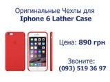 Телефоны и связь,  Аксессуары Чехлы, цена 980 Грн., Фото