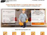 Интернет-услуги Web-дизайн и разработка сайтов, цена 870 Грн., Фото