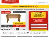 Інтернет послуги Web-дізайн і розробка сайтів, ціна 870 Грн., Фото