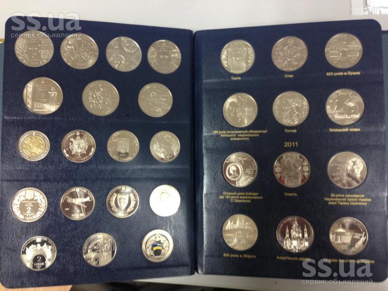 Альбом для монет фото и цена железные монеты набережные челны