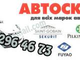 Ремонт та запчастини Автоскло, ремонт, тонування, ціна 500 Грн., Фото