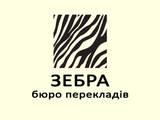 Переводы текстов Разное, цена 40 Грн., Фото