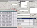 Компьютеры, оргтехника,  Программное обеспечение Бизнес приложения, цена 10 Грн., Фото