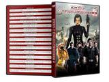 Video, DVD DVD диски, mpeg, кассеты, цена 5 Грн., Фото