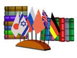 Курси, освіта,  Репітіторство Предмети середньої школи, ціна 50 Грн., Фото