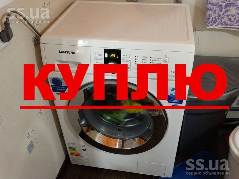сервисный центр стиральных машин электролюкс Харьковская улица