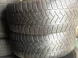 Ремонт та запчастини Шиномонтаж, ремонт коліс, дисків, ціна 10 Грн., Фото